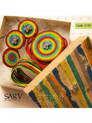 sarv22-1