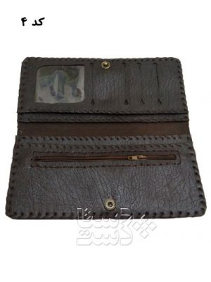 کیف پول کتابی