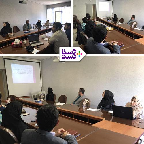 مرکز رشد دانشگاه ارومیه