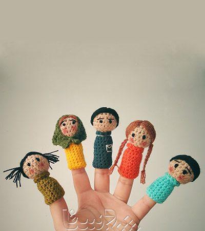 عروسکهای نمایشی انگشتی