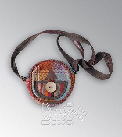 کیف گرد سنتی